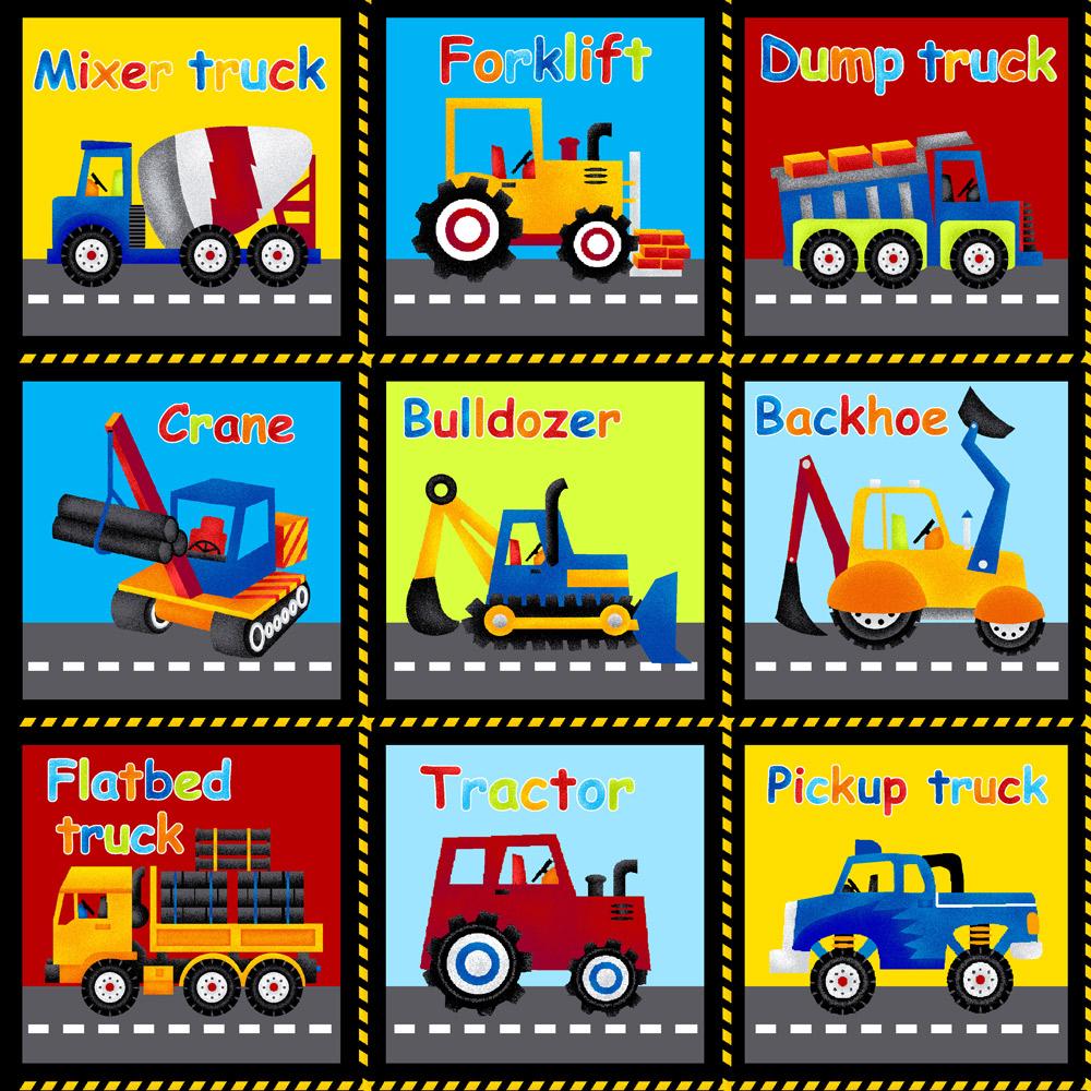 My Favorite Trucks